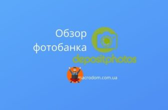 Фотобанк Depositphotos