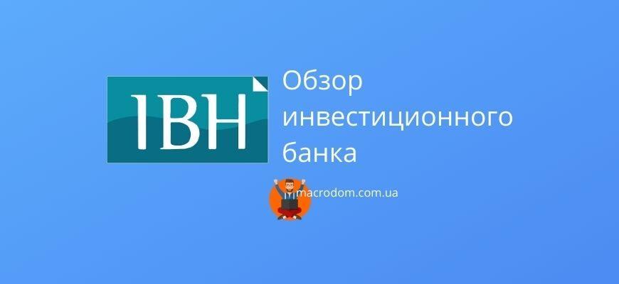 IBH INVESTMENT