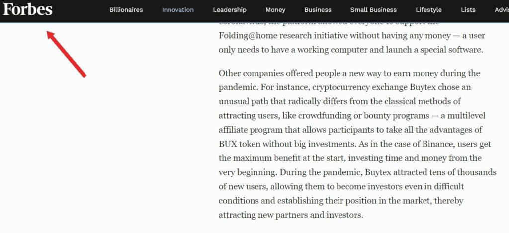Отзыв Forbes о Buytex