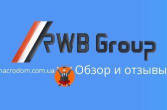 RWB Group